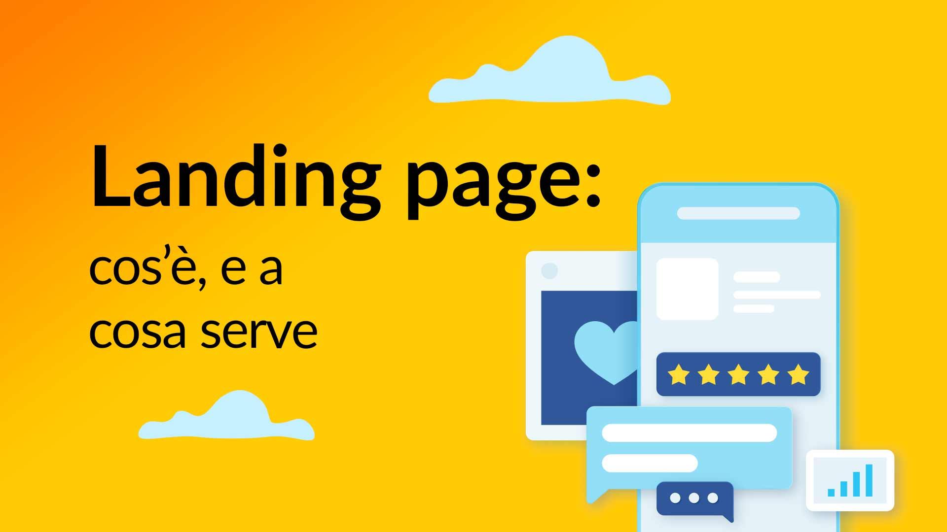 Landing page: cos'è e a cosa serve